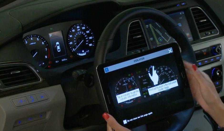 Hyundai virtual guide realite augmentee