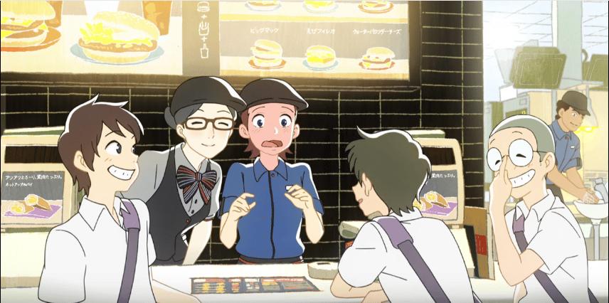Expressions de l'anime de McDonald's