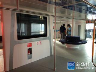 bus futur chine 3