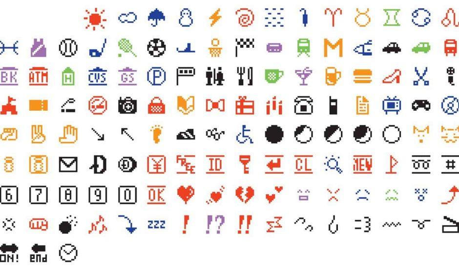 emojis MoMA
