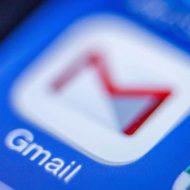 Application de messagerie Gmail de Google