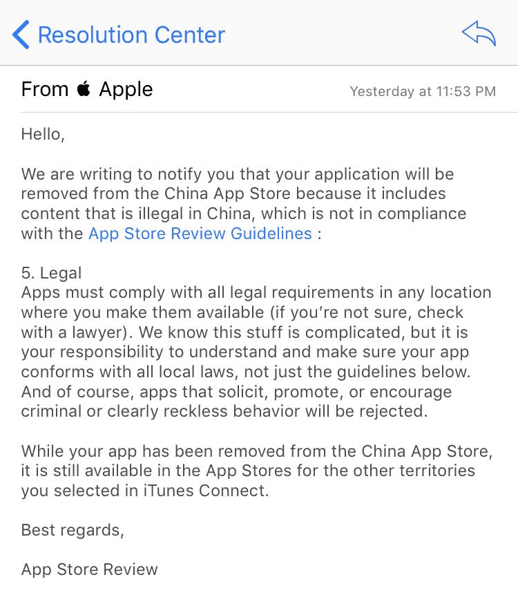 note apple VPN app store