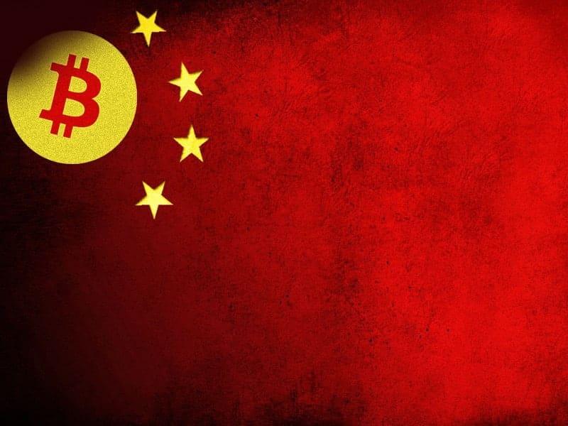 ICO Chine