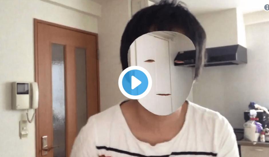 iPhone X disparaitre visage