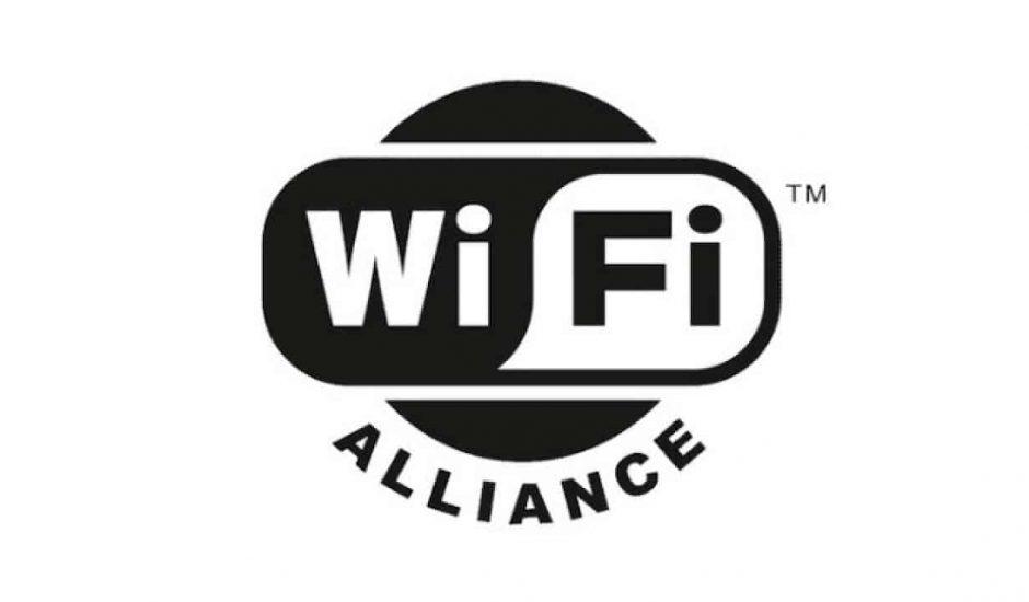 wi-fi alliance