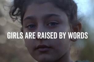 Le clavier virtuel pour rebooster la confiance en soi des jeunes filles.