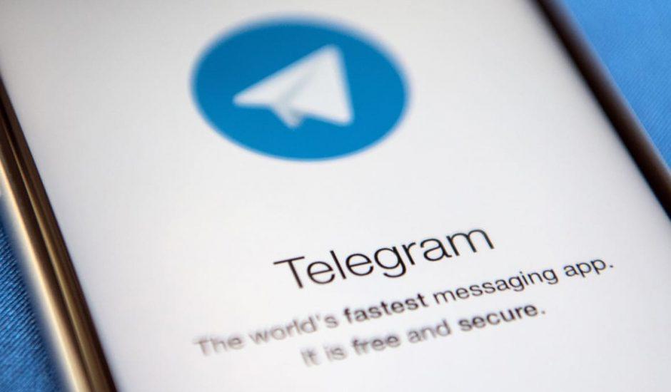 app Telegram ICO