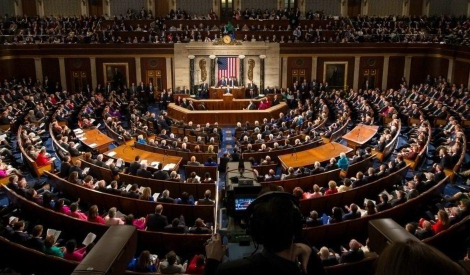 Congres USA censure