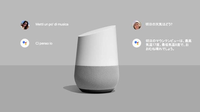 Google Assistant peut désormais parler plusieurs langues