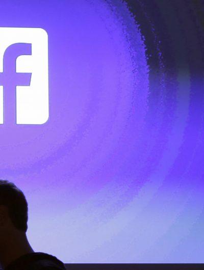Facebook voulait faire l'accès aux données utilisateurs en 2012.