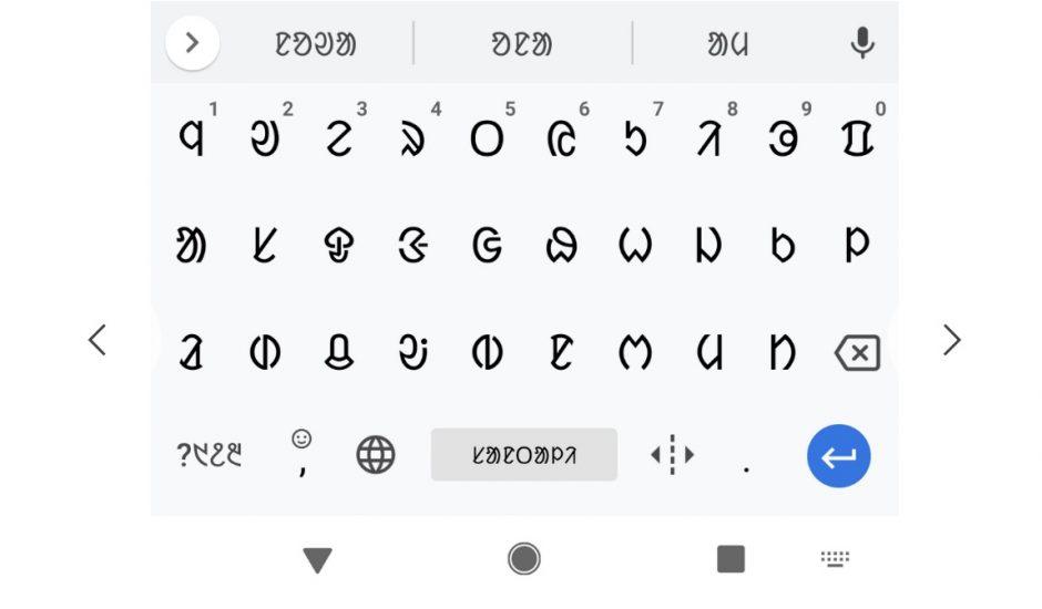 Sur Android, le clavier Gboard prend en charge plus de 500 langues