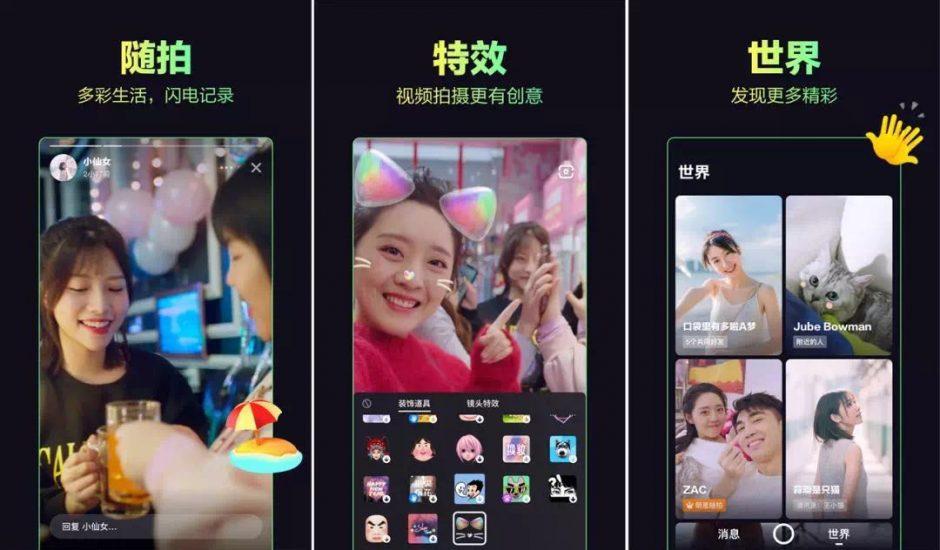 La maison mère de TikTok vient de dévoiler une nouvelle application similaire à Snapchat et voulant concurrencer WeChat : Duoshan.
