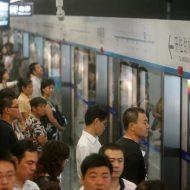 La Chine teste la reconnaissance faciale dans ses métros