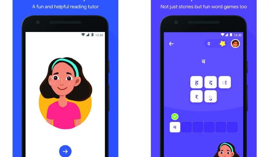 Google lance l'application Bolo