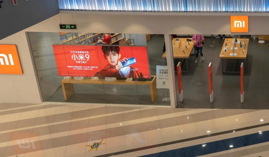 """""""MI CC"""", la nouvelle marque de Xiaomi pour cibler les jeunes et les addicts de la mode"""