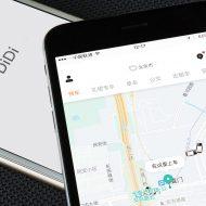 L'application Didi tournant sur un smartphone
