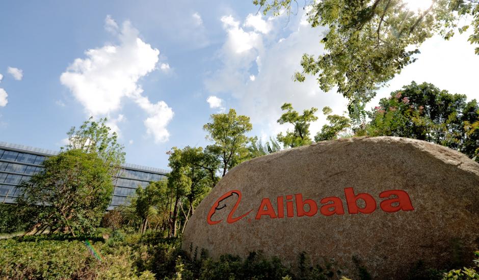 Les bureaux d'Alibaba