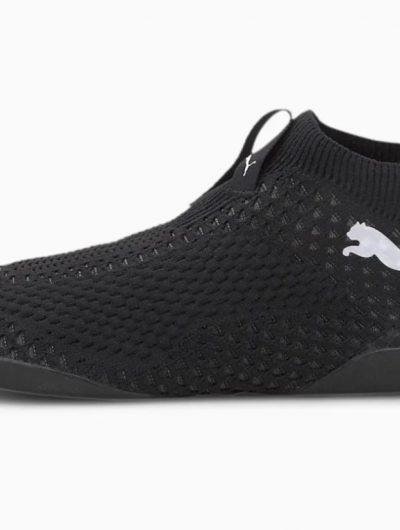 Un chausson dédié aux joueurs d'eSport.
