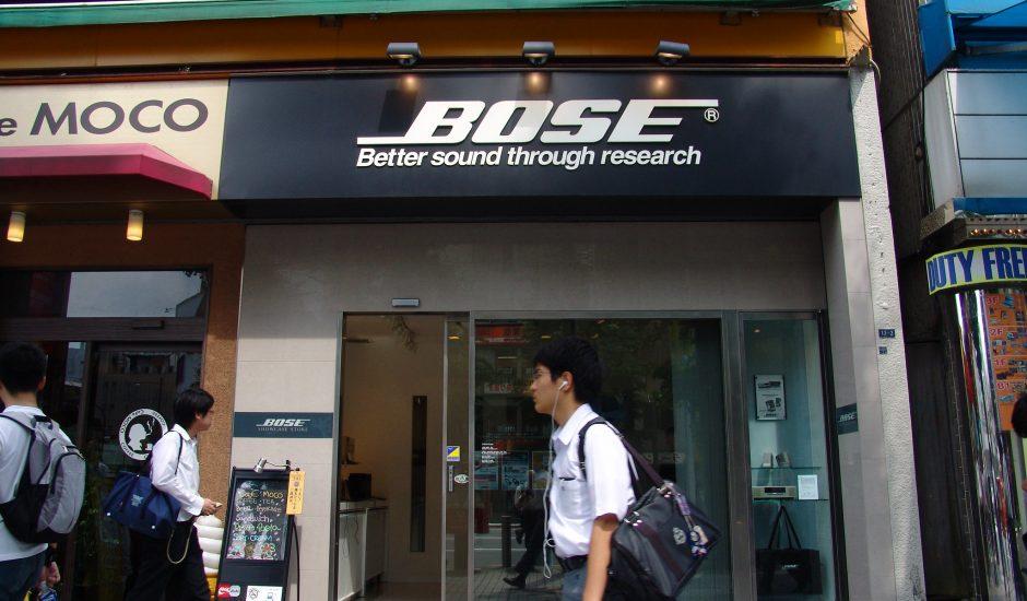 Boutique Bose
