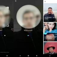 TikTok inclut un code permettant de faire des deepfakes