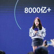 WeChat veut faciliter la monétisation des mini-programmes.