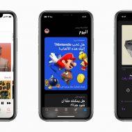 Trois iPhone affichent les différents services d'Apple