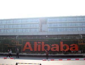 campus de Alibaba en Chine