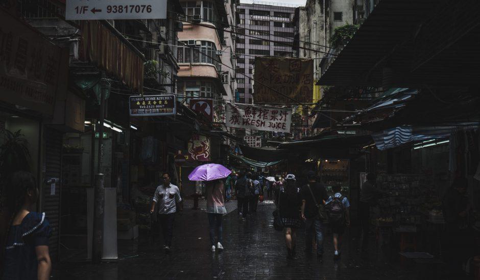 Aperçu de la ville de Hong Kong.