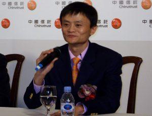 Jack Ma le co-fondateur d'Alibaba