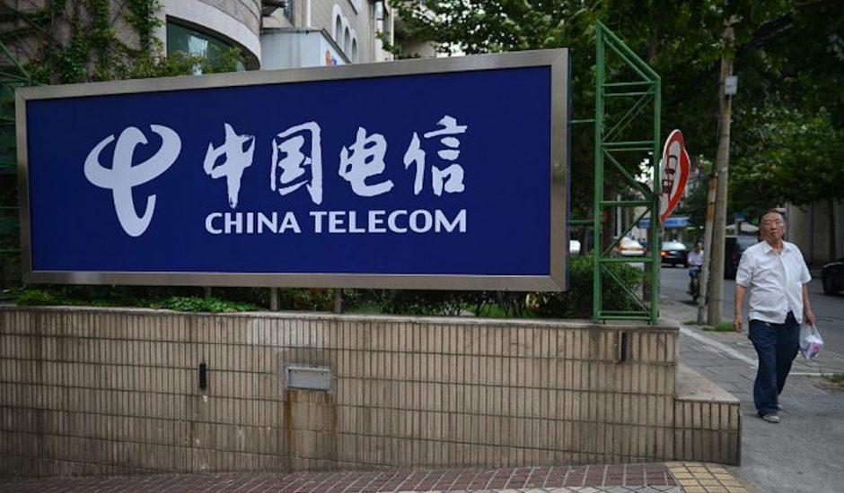 Une affiche de China Telecom aux États-Unis.