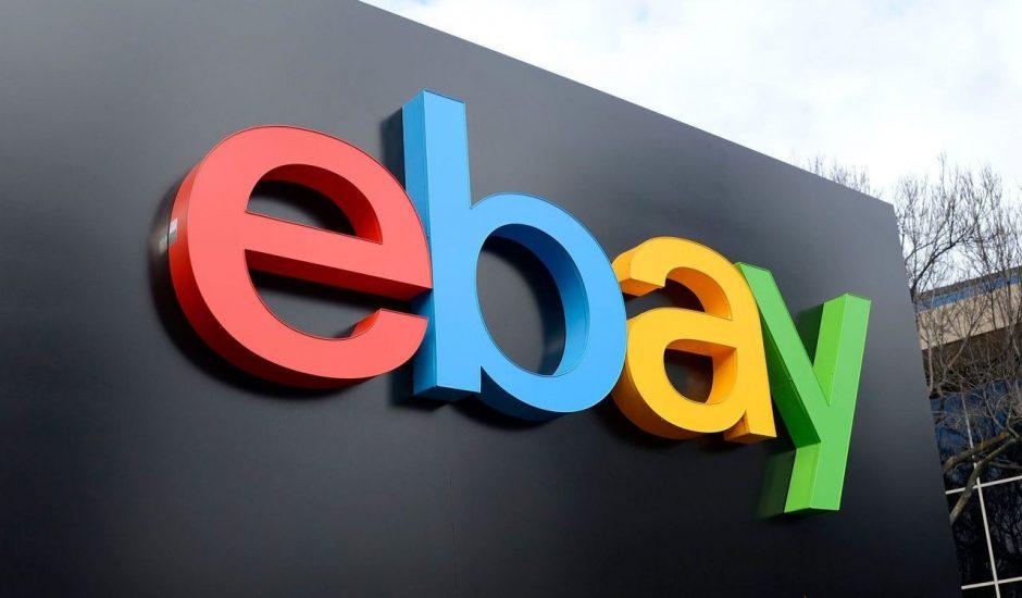 Logo d'eBay.