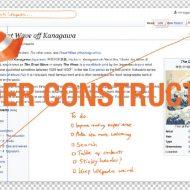 """Une capture d'écran de Wikipédia avec la mention """"en construction"""" écrite par dessus."""