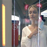 Aperçu du fonctionnement de la technologie de reconnaissance faciale.