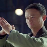Jack Ma dans le court-métrage Gong Shou Dao