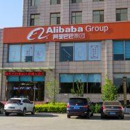 Des bureaux d'Alibaba Group.