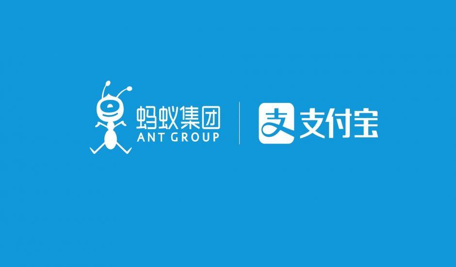 Le logo d'Ant Group.