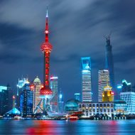 La ligne d'horizon de la ville de Shanghai en Chine