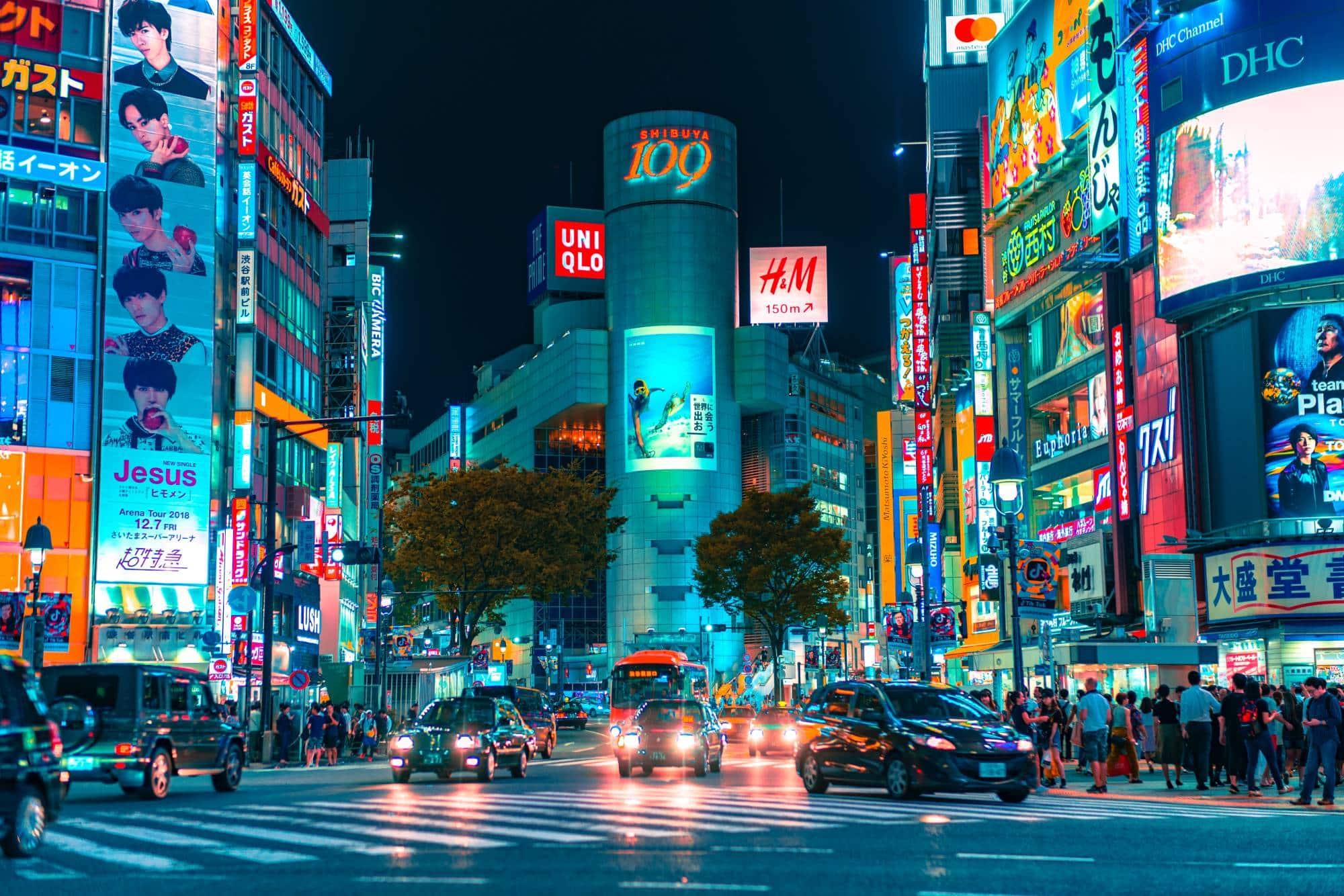 Le Japon et les États-Unis s'allient dans la course à la 6G