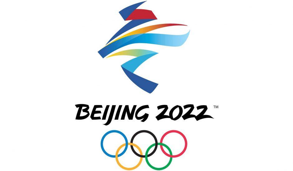 Logo de jeux olympiques d'hiver de pékin 2022