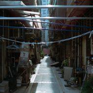 Aperçu d'une ruelle chinoise.