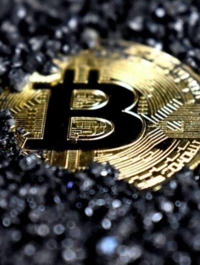 Bitcoin pièce