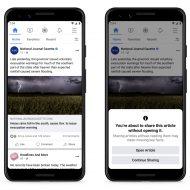 presentation de boite d'information sur Facebook