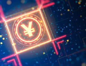Image du sigle du yuan numérique bientôt utilisé par Ant Group et Tencent.