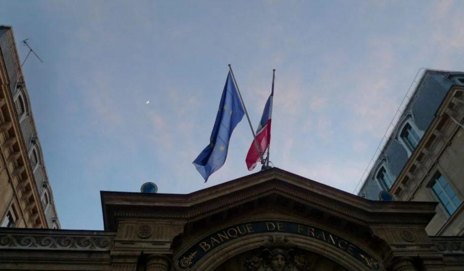 Image du haut de la Banque de France