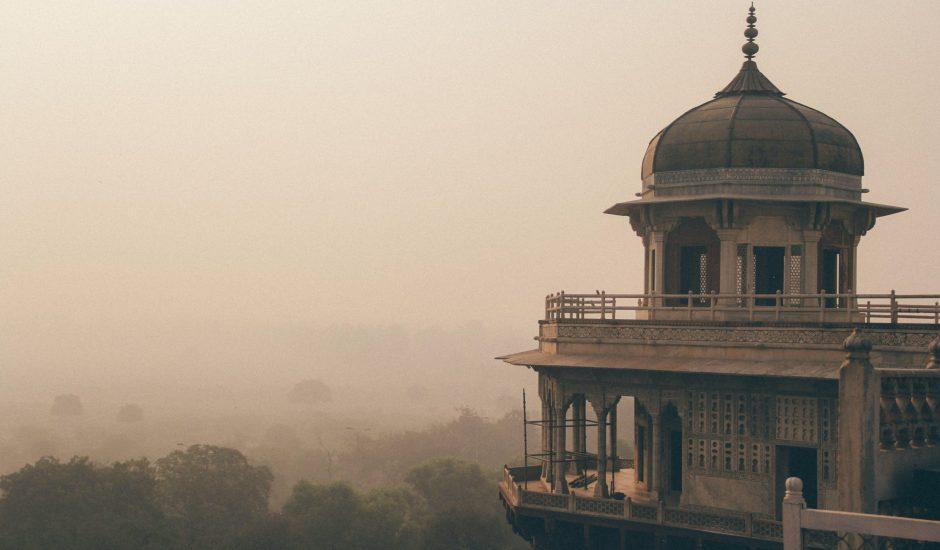 Aperçu d'Agra en Inde.