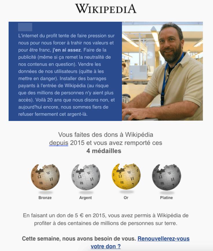 Capture d'écran d'un message de relance de don Wikipédia