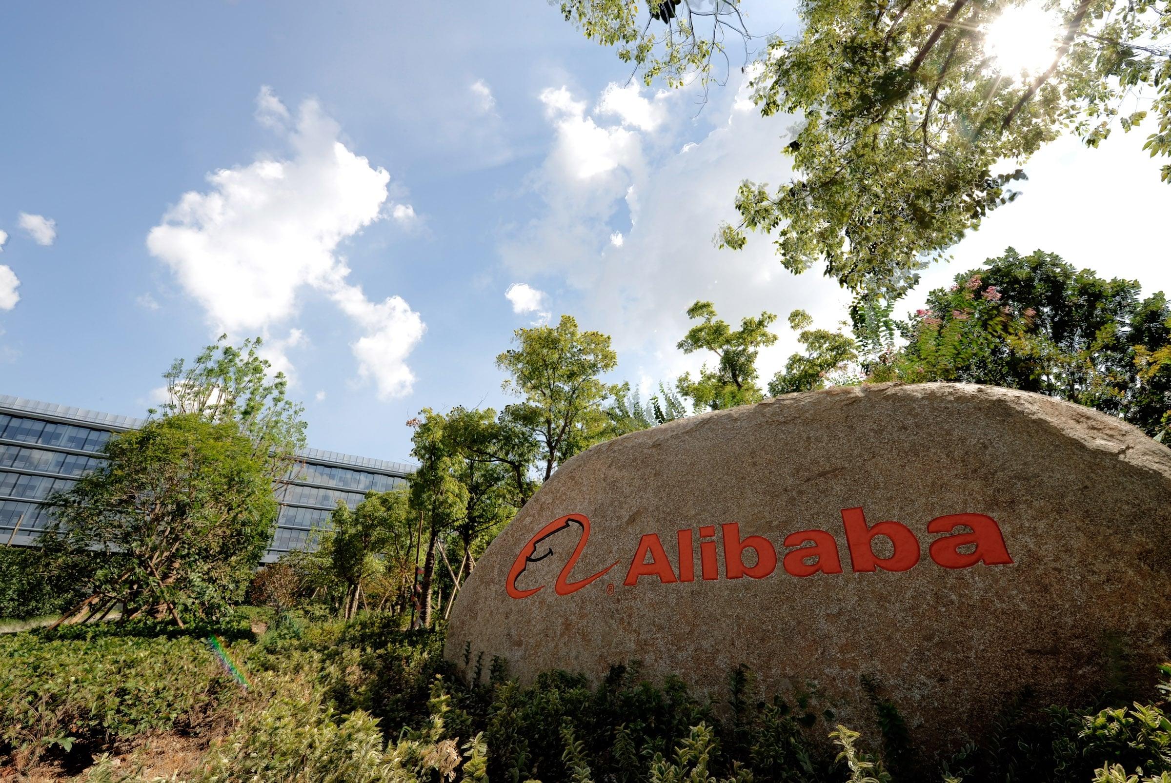 Alibaba victime d'une fuite d'un milliard de données