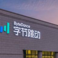 Une enseigne lumineuse avec le logo de ByteDance dessus