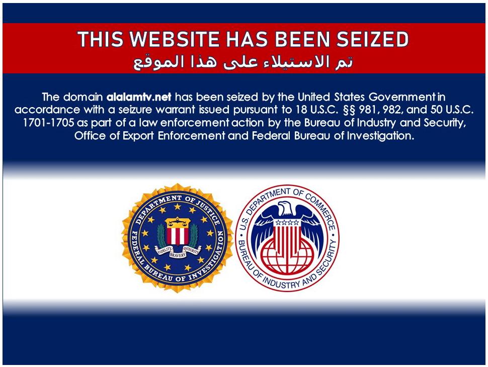 Capture d'écran du message présenté sur le site du média Al-Alam lors de sa suspension.