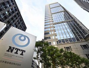 siège de NTT